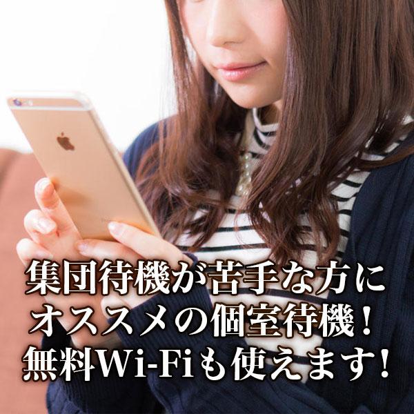 渋谷美人図鑑_店舗イメージ写真2