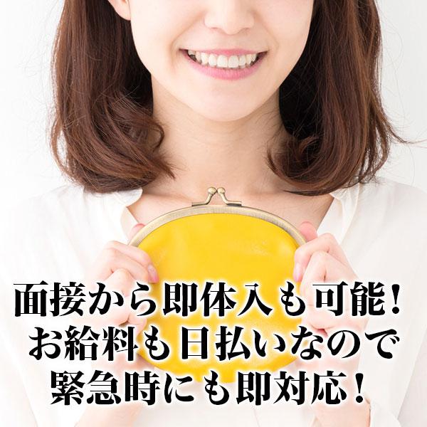渋谷美人図鑑_店舗イメージ写真3