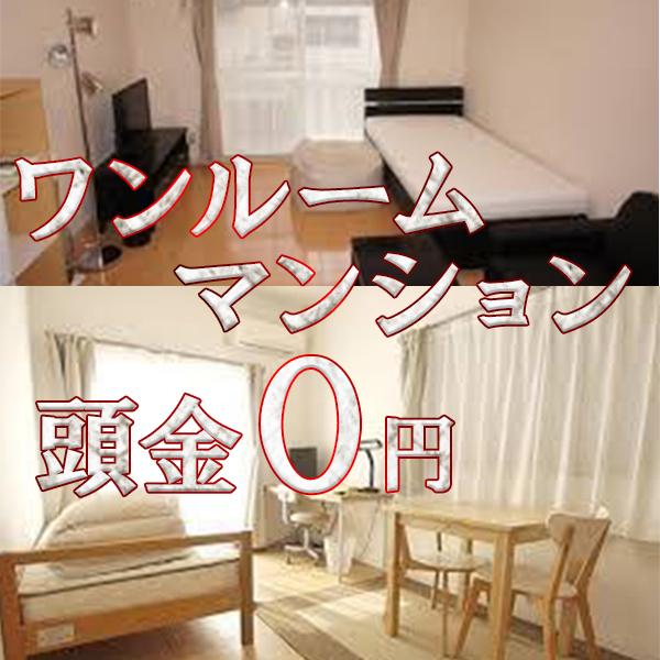 渋谷M性感 C.C.Cats_店舗イメージ写真1