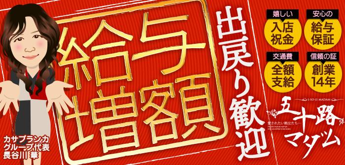 即日体験入店特集_4537
