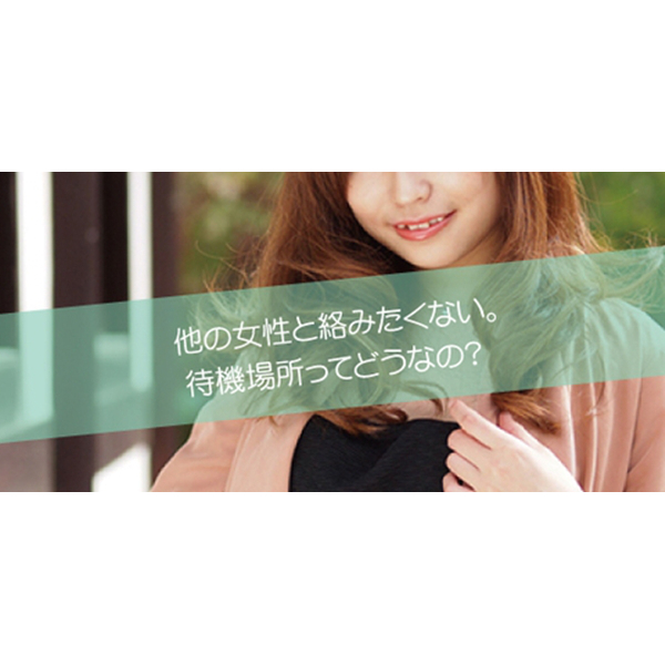 Aroma Musee_店舗イメージ写真2