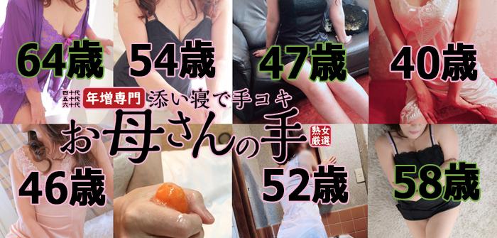 人妻・熟女特集_6657