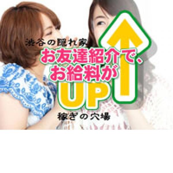 渋谷Perfume(パフューム)_店舗イメージ写真3
