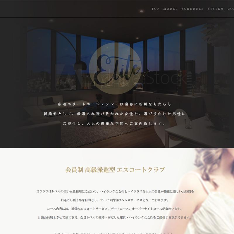 ELITE AGENCY_オフィシャルサイト