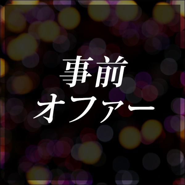 ELITE AGENCY_店舗イメージ写真3