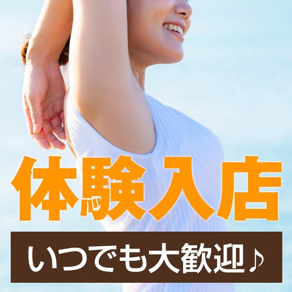 ニュールビー_店舗イメージ写真1