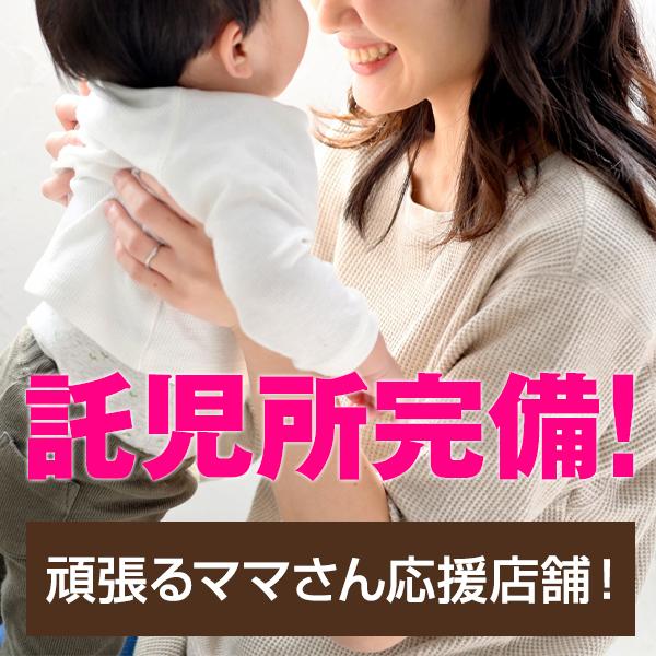 ニュールビー_店舗イメージ写真3