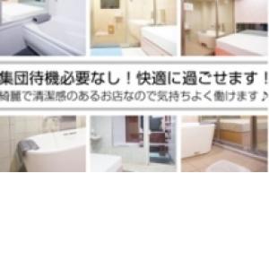 出稼ぎ特集_寮紹介1_942