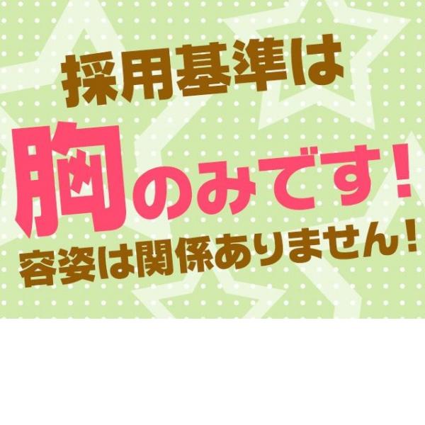 きゅーてぃボム_店舗イメージ写真1