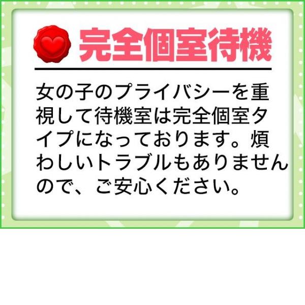 きゅーてぃボム_店舗イメージ写真2