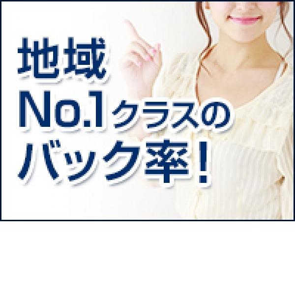 不倫沿線 逢いびき駅_店舗イメージ写真2