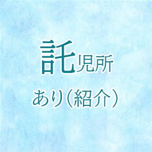 出稼ぎ特集_ポイント3_6044