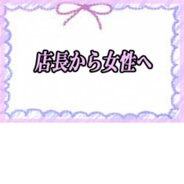 回春手技治療院Hip's千葉_店舗イメージ写真3