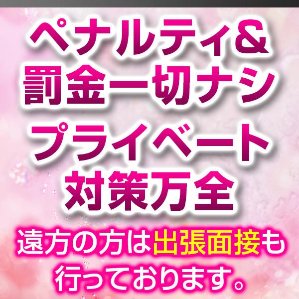 麗(れい)_店舗イメージ写真3
