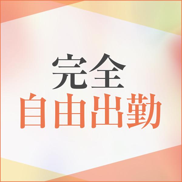 宇都宮PLATINUM(プラチナム)_店舗イメージ写真3