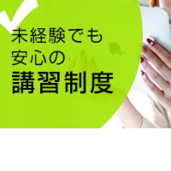 天空のマット_店舗イメージ写真1