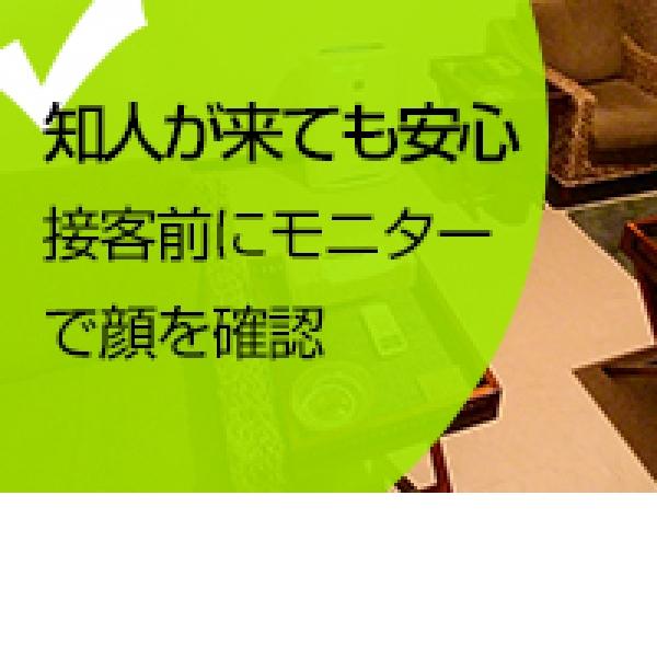 天空のマット_店舗イメージ写真2