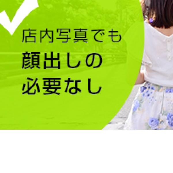 天空のマット_店舗イメージ写真3
