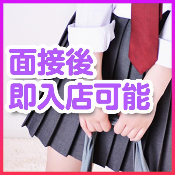 ぷろじぇくとえる_店舗イメージ写真2