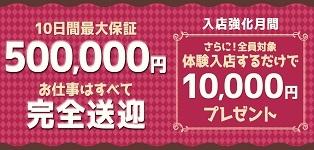 戸塚人妻城
