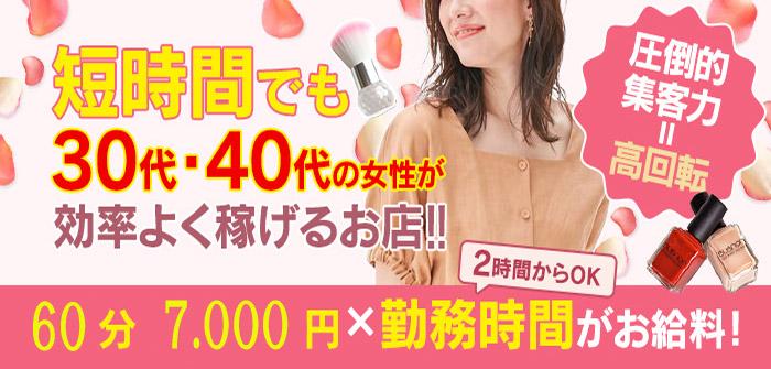 人妻・熟女特集_8023