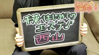 スタッフのお店紹介動画☆
