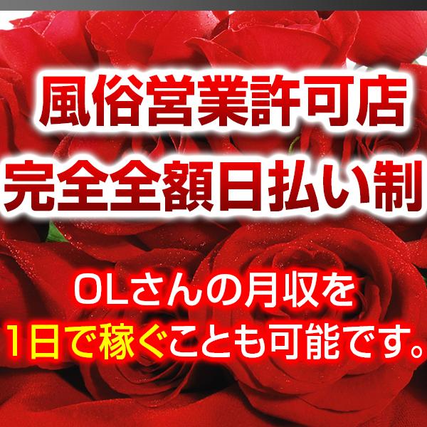 グランローズ_店舗イメージ写真2