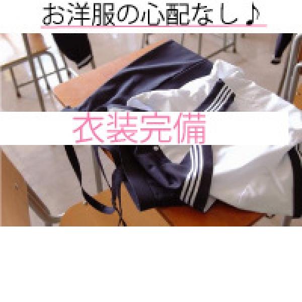 みっくすパフェ_店舗イメージ写真1