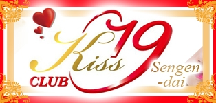 Kiss19