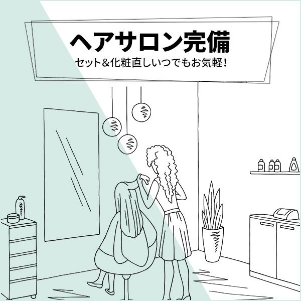 ディファランス 難波店_店舗イメージ写真3