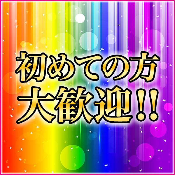 横浜人妻風俗 電マ妻_店舗イメージ写真1