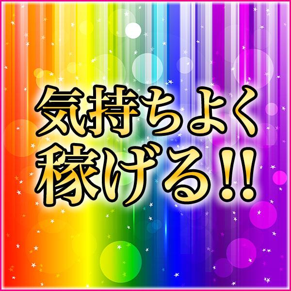 横浜人妻風俗 電マ妻_店舗イメージ写真2
