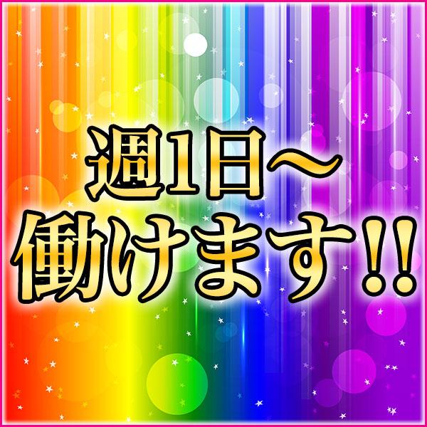 横浜人妻風俗 電マ妻_店舗イメージ写真3