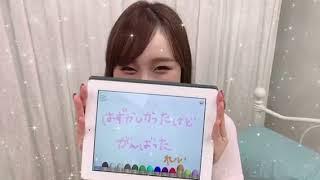 【そいねのホンネ】れいちゃんが語る!?