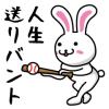 元野球少年_写真