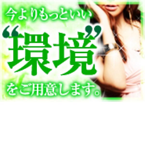 金沢ガールズコレクション_店舗イメージ写真1