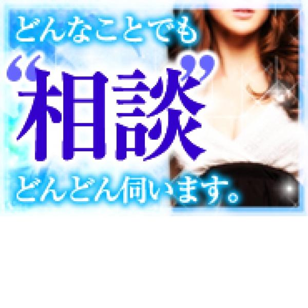 金沢ガールズコレクション_店舗イメージ写真2