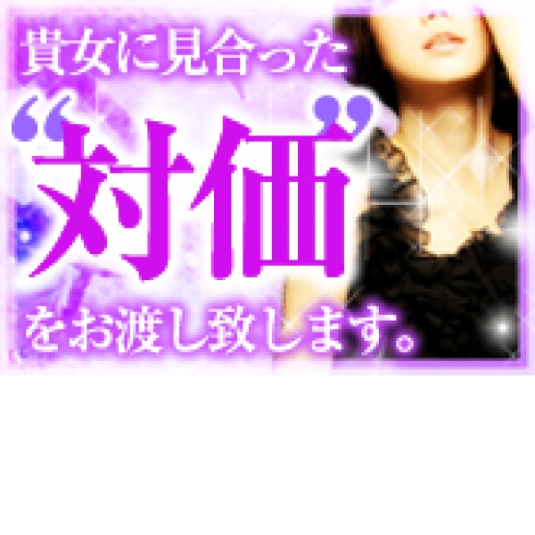 金沢ガールズコレクション_店舗イメージ写真3