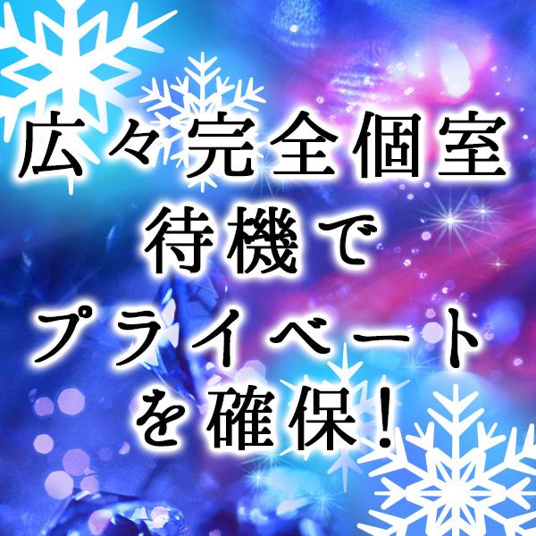 葛西艶めきの会_店舗イメージ写真2