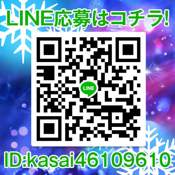 葛西艶めきの会_店舗イメージ写真3