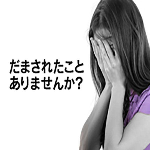 あろまん女_店舗イメージ写真2