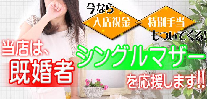 人妻・熟女特集_5667
