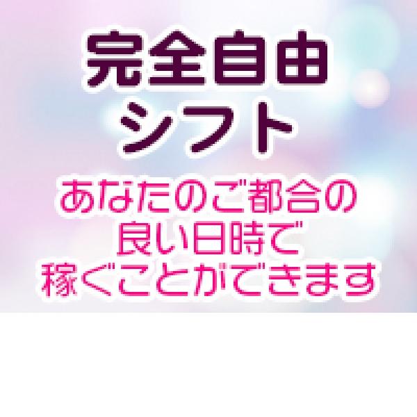 出会い系人妻ネットワーク 新宿~池袋編_店舗イメージ写真3