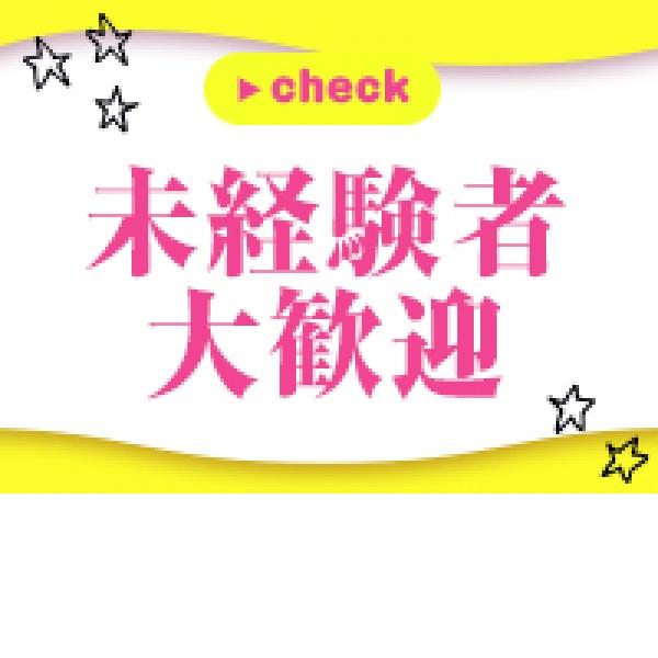 ごほうびSPA広島店_店舗イメージ写真1