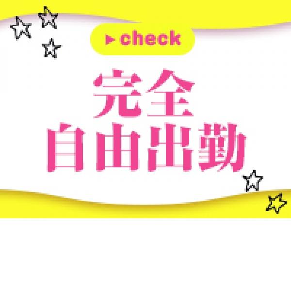 ごほうびSPA広島店_店舗イメージ写真2