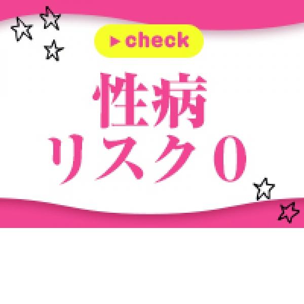 ごほうびSPA広島店_店舗イメージ写真3
