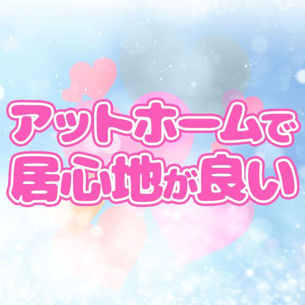 五反田ぽちゃふわデリヘル BEKKA~別家~_店舗イメージ写真1