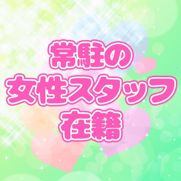 五反田ぽちゃふわデリヘル BEKKA~別家~_店舗イメージ写真2