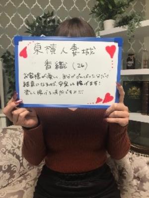 未経験特集_体験談2_740