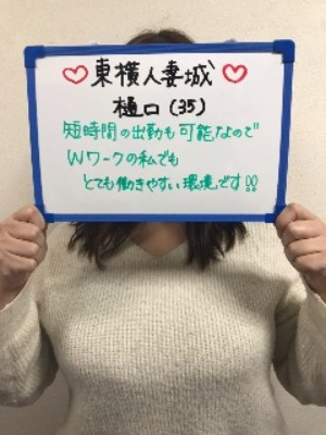 未経験特集_体験談3_740
